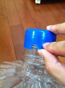 ボトル交換の手順1