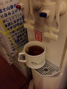 クリティアで紅茶をいれる