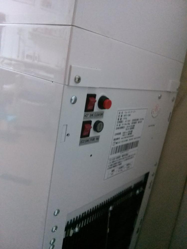 アクウィッシュの電源スイッチ
