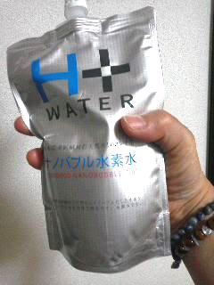 ナノバブル水素水のバッケージ