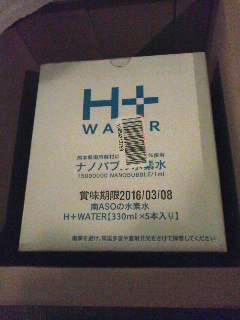 ナノバブル水素水の箱