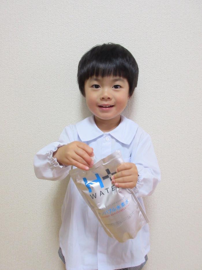 子どもと水素水
